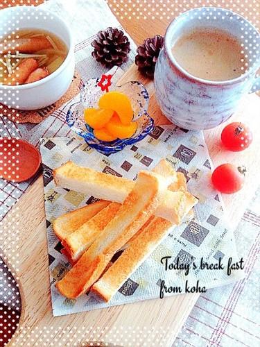 *朝ごはん*カフェオレでつけパン