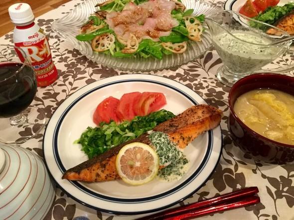 サーモンソテー&カルパッチョ夕食