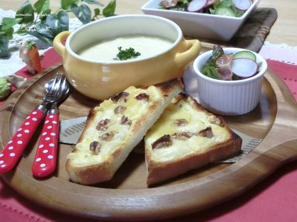 ♡くるみハニーチーズトーストで朝ごはん♡