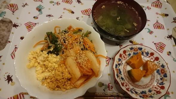 3色野菜のナムルで簡単ビビンバ♥
