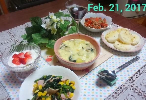 牡蠣とポテトと野菜のグラタンで夕ご飯~♪
