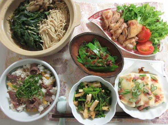 茸と水菜のぽかぽかコチュ鍋の朝御飯