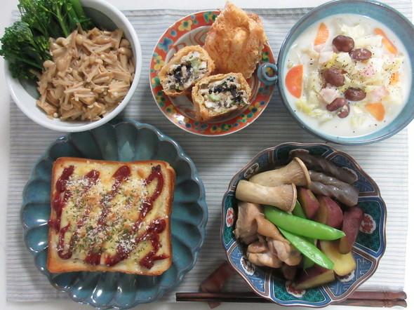 朝食にも♪お豆と野菜の豆乳スープ