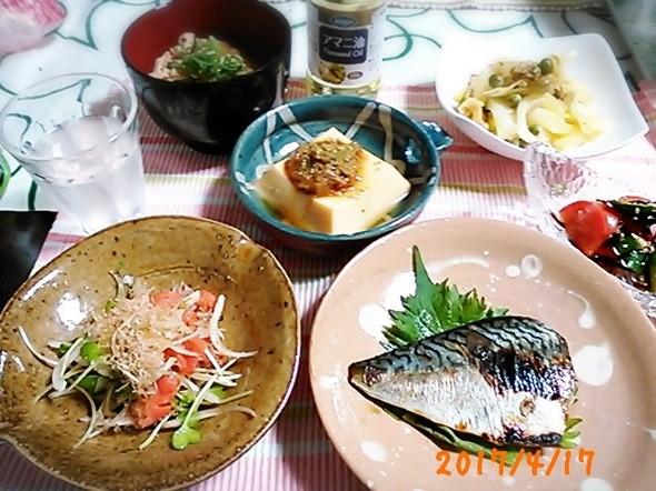 晩酌 魚<*)) >=<で
