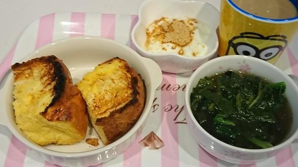 昼食 Wメープルフレンチトースト