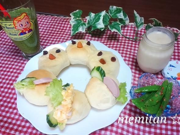 カルピスちぎりパン&小松菜スムージー♪