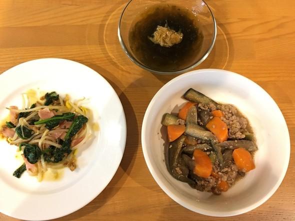 牛蒡とナスのひき肉餡掛け煮