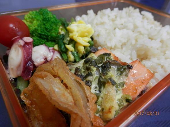 たっぷり栄養☆鮭のみそマヨ焼き弁当