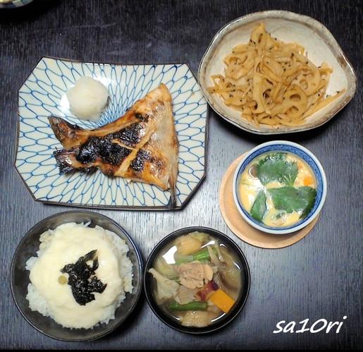 麦とろご飯とブリカマのタレ焼き定食