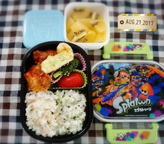 新しいお弁当箱で☆幼稚園弁当