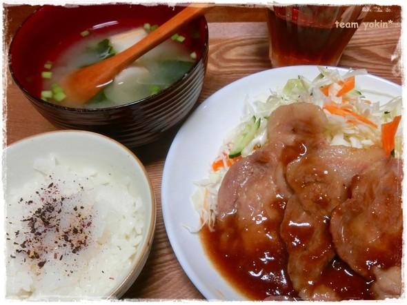 十和田湖高原ポーク「桃豚」生姜焼定食