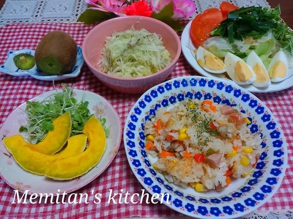 洋風炊き込みご飯と南瓜レモンのランチ~♪
