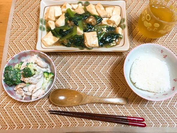 夕食*豆腐と小松菜のあんかけ