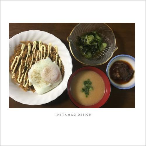 11月1日☆夜ご飯