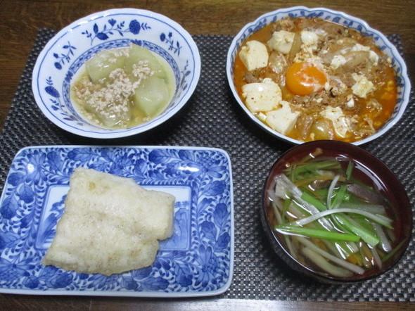 2017/11/16おつまみチゲでお夕飯