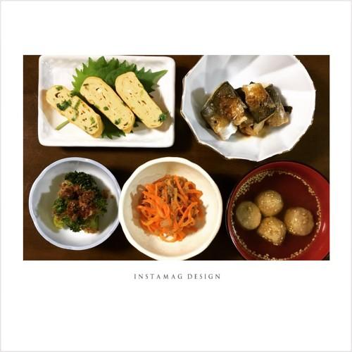 12月2日☆夜ご飯