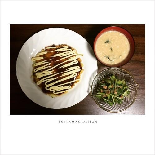 12月26日☆夜ご飯