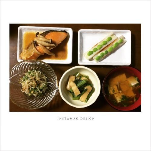 1月9日☆夜ご飯