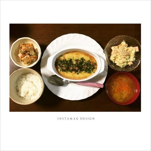 1月11日☆夜ご飯