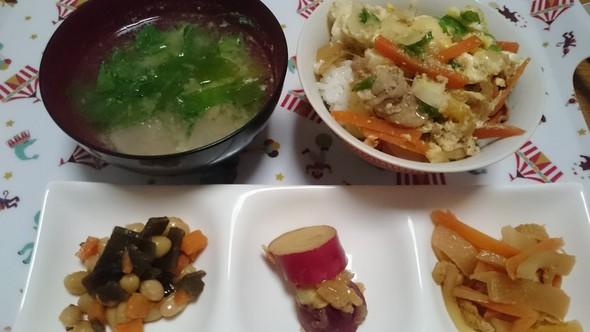 中華丼×さつまいもの柚子煮×三目豆♡