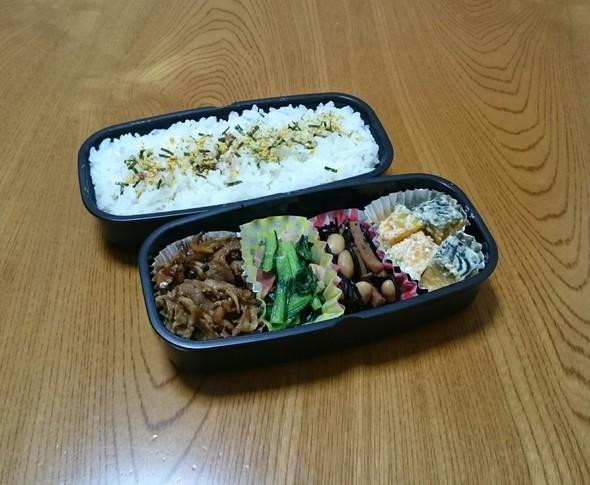 ☆180201 お弁当☆