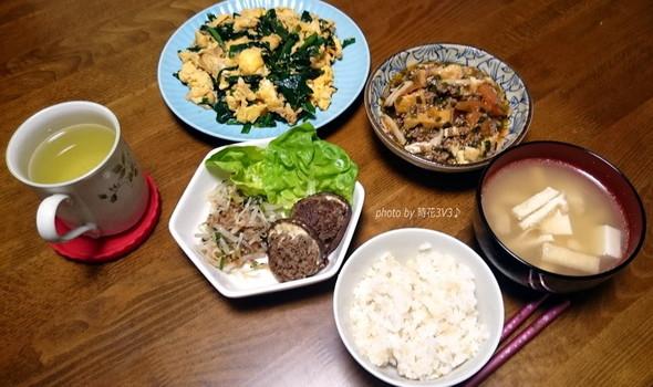 ◆ひき肉メインで簡単夕食◆