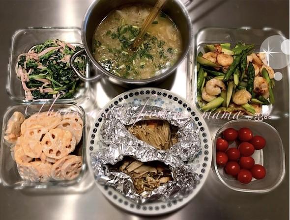3/1(木)中華&洋風夕食。ஐஃ