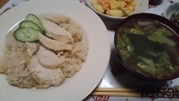 シンガポールチキンライス×中華スープ♡