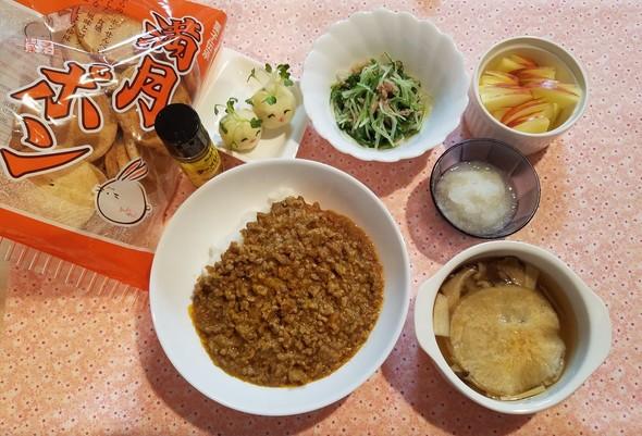 キーマーカレー&水菜とツナのサラダ♡