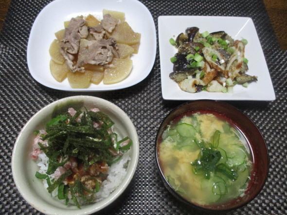 2018/5/23おいしいネギトロマヨ丼