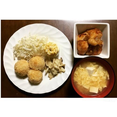 5月21日☆夜ご飯