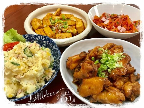 手羽先のマーマレード煮✿夕ご飯