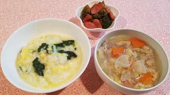 ほうれん草と卵の雑炊&鶏軟骨入野菜スープ