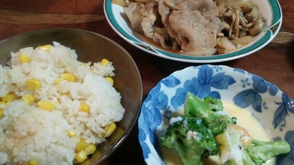お盆休み最終日の晩ご飯
