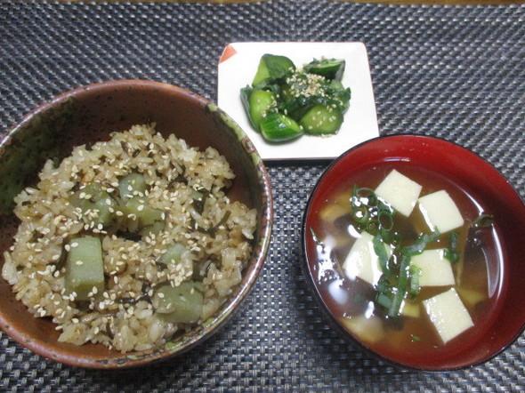 2018/10/19塩こぶで薩摩芋ご飯☆