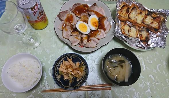 昨日の晩ご飯~焼き豚チャーシュー