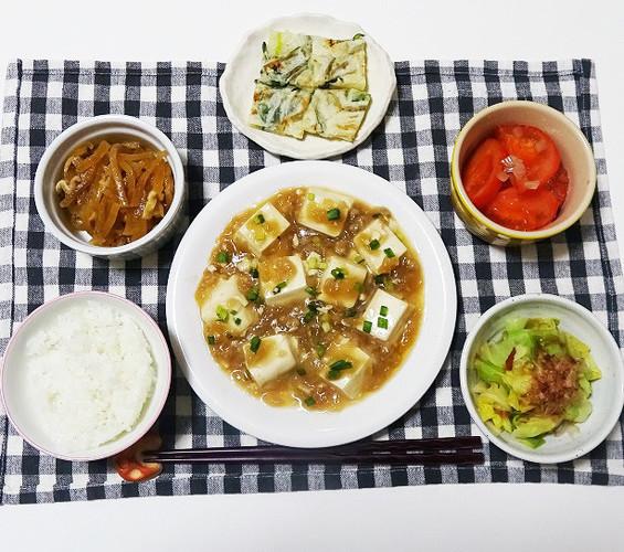麻婆豆腐で晩ごはん