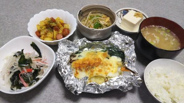 鱈のマヨチーズホイル焼きの晩ご飯
