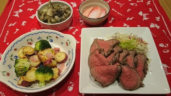 夕食  ローストビーフ