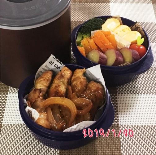 高①息子( ˘⊖˘)生姜焼き弁当