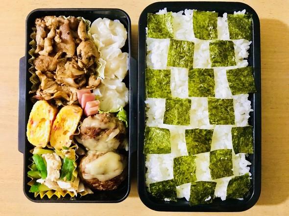 今日のお弁当 '19.2.5