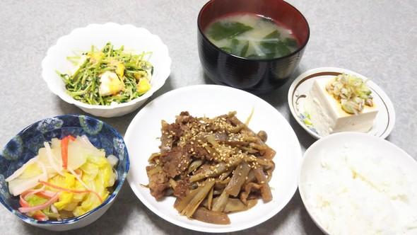 牛ごぼうの炒め煮の晩ご飯