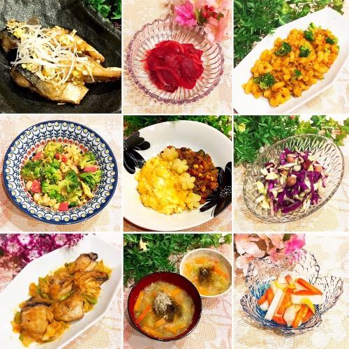 ✻青魚の香味ソースがけ✻で晩御飯♫