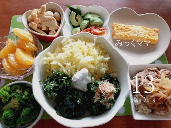 *明日はホワイトデー♡の夕食*