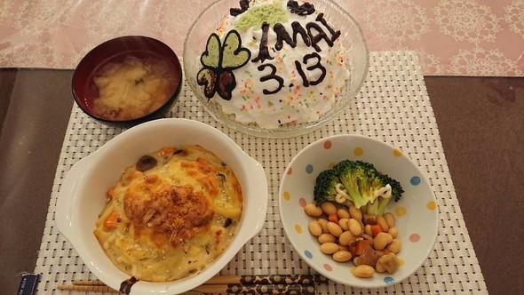 誕生日♡マカロニグラタン×アイスケーキ♡