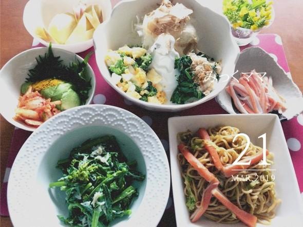 *春分の日の夕食*