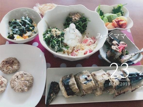 *お肉もお魚もね♬の夕食*
