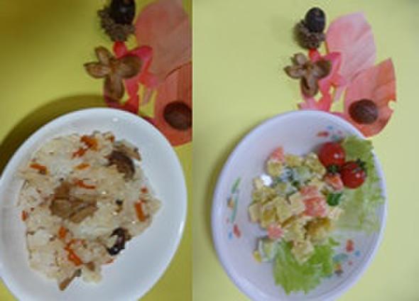 11月のお誕生日メニュー@つくば市幼児食