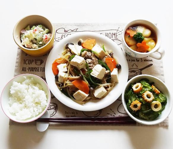 豆腐チャンプルーで晩ごはん