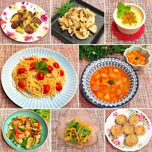 簡単美味♪ミニトマト玉葱シーチキンパスタ
